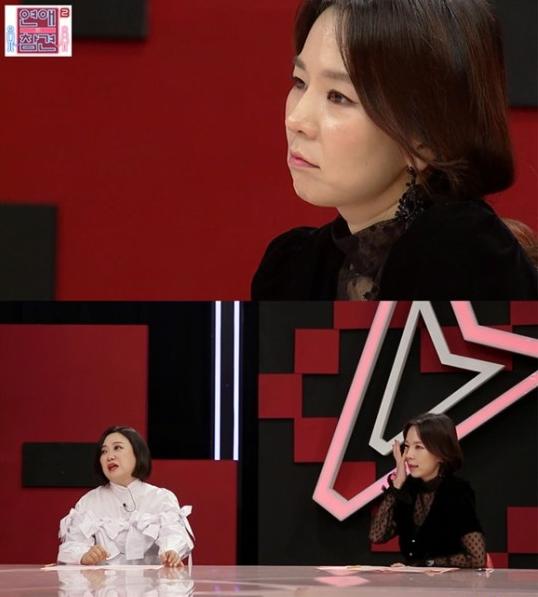 작가 겸 방송인 곽정은이 결혼에 대한 조급증이 있었다고 밝혔다 / 사진=KBS Joy '연애의 참견 시즌2' 화면 캡처