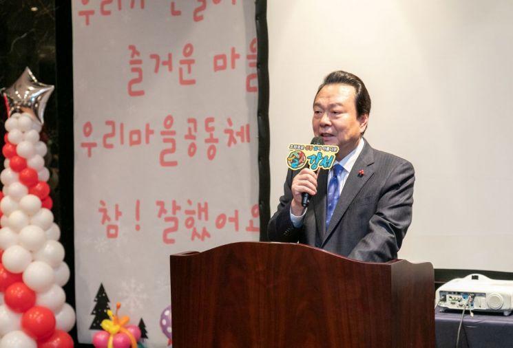 [포토]서울 강서구, 마을공동체 성과공유회 개최