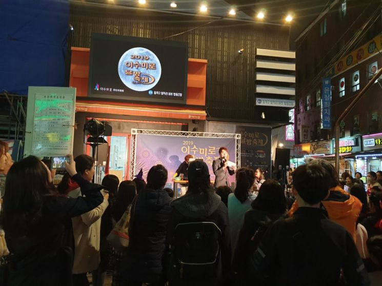 동작구 지역상권 활성화 위한 다양한 연말행사 개최