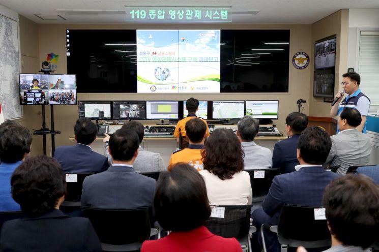 성동구, 318대 CCTV 신규설치·교체...총 3066대 CCTV 통합운영