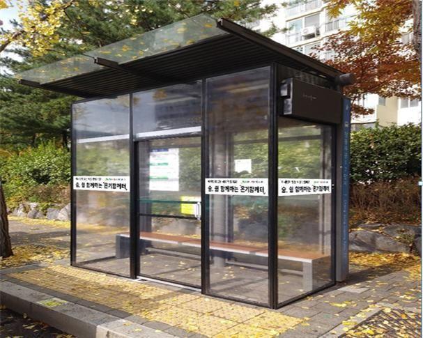 은평구 버스정류장에 한파쉼터 '온기함께터' 설치