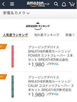 엔시트론, 기능성 전자담배 제팬타바코 자회사와 공동개발…일본서 매진 기록