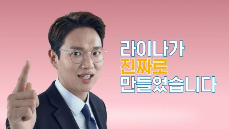 라이나생명, 새 암보험 광고모델에 장성규 발탁