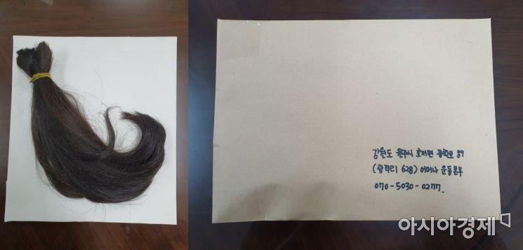 광주지역 한 20대 여성이 수년간 기른 머리카락을 잘라 소아암환자들을 위해 어머나운동본부에 기부했다.