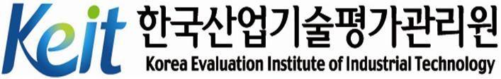산업기술평가관리원, 4년 연속 청렴도 우수 공공기관 선정
