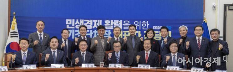 [포토] 민주당, '민생경제 활력을 위한 기초단체장대표자 간담회'