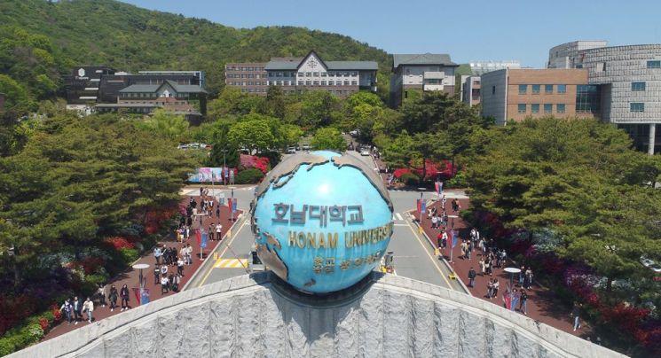 호남대 '청년드림대학' 선정…취·창업 성과 입증