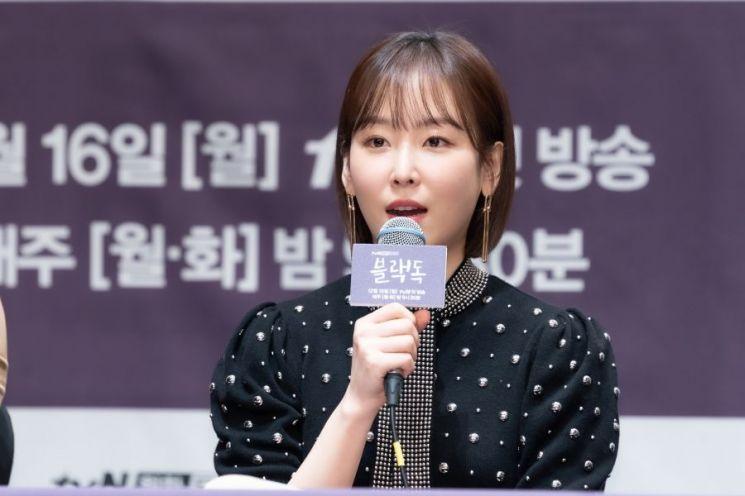'블랙독'에서 고하늘 역을 맡은 배우 서현진. 사진=tvN