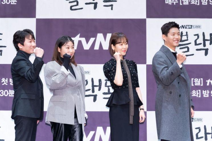 배우 이창훈, 라미란, 서현진, 하준. 사진=tvN