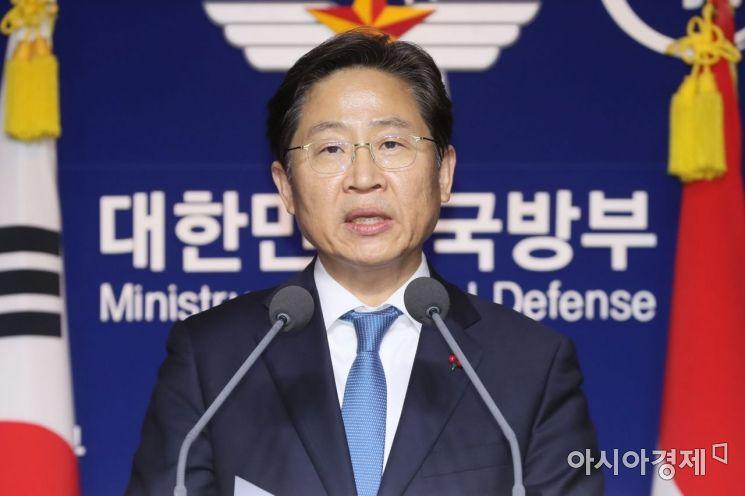 [포토] 용산 미군기지 반환 협의 개시