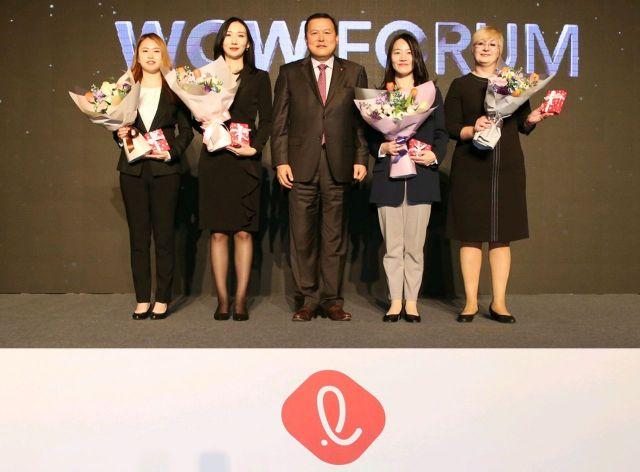 여성 리더 키운다…롯데, '와우' 포럼 개최