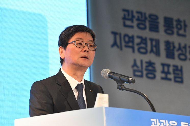 코레일, 철도관광 통한 지역경제 활성화 포럼 개최