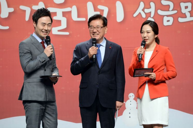 [포토]동대문구 '2020 희망온돌 따뜻한 겨울나기' 모금방송