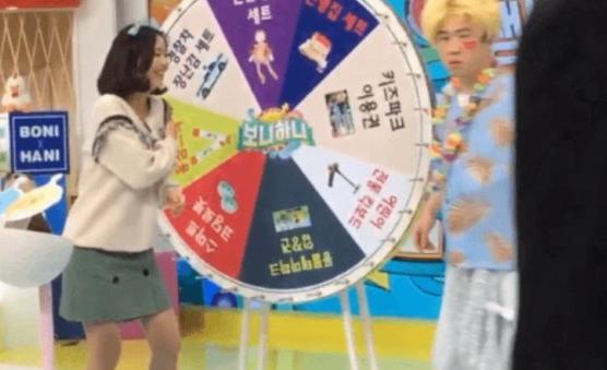 사진=EBS 어린이 예능 '생방송 톡! 톡! 보니하니' 캡처