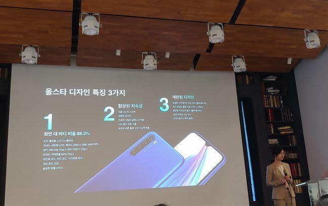 """샤오미 4800만 화소 '홍미노트8T' 출시…""""전작보다 싸다"""""""