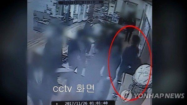 곰탕집 CCTV./사진=연합뉴스
