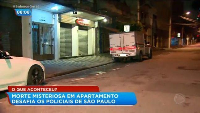 브라질 한인타운에서 30대 한인 동포가 강도의 흉기에 찔려 숨지는 사건이 발생했다/사진=브라질 현지매체 R7 화면 캡처
