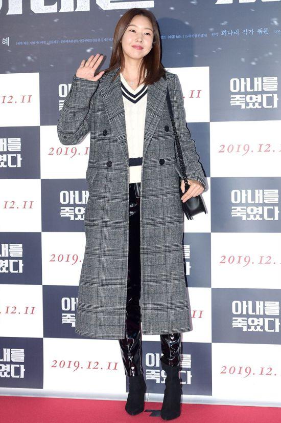 지난 10일 영화 '아내를 죽였다'의 VIP시사회에 참석한 한혜진