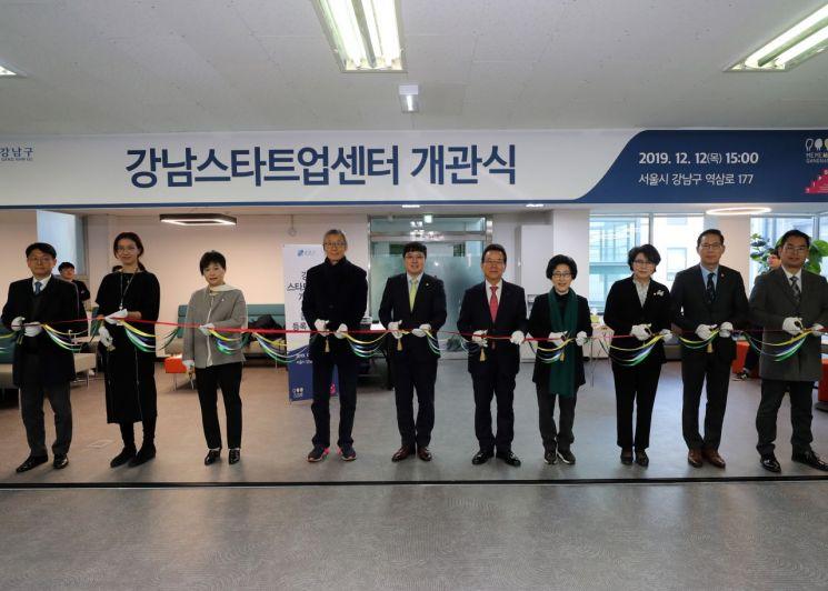 [포토]강남스타트업센터 개관