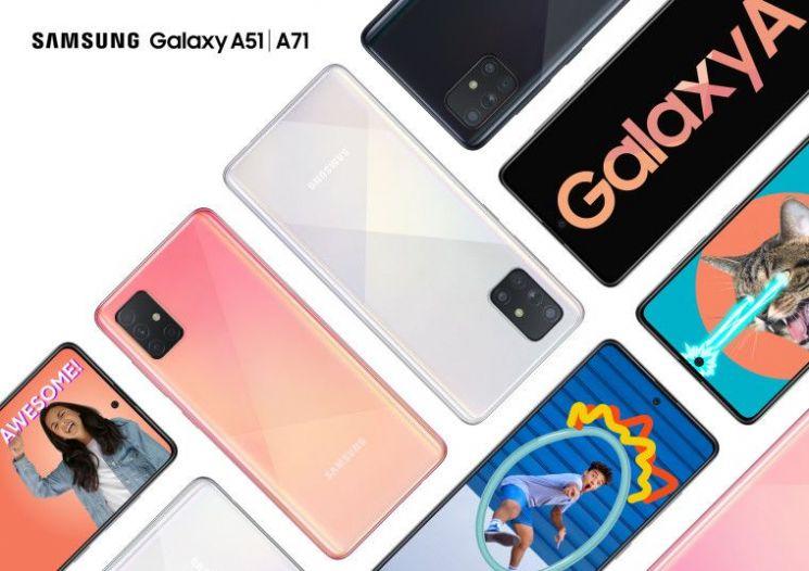 2020년 삼성의 스마트폰 선두타자는 '갤럭시A51'