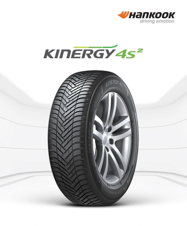한국타이어, 사계절용 타이어 '키너지 4S 2' 국내 출시