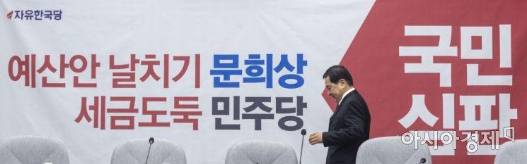 [포토] 고개 숙인 심재철 원내대표