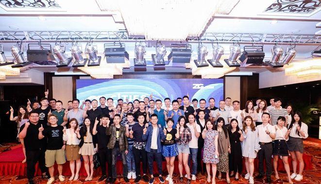 지난 8월 베이징에서 열린 관련 행사 사진