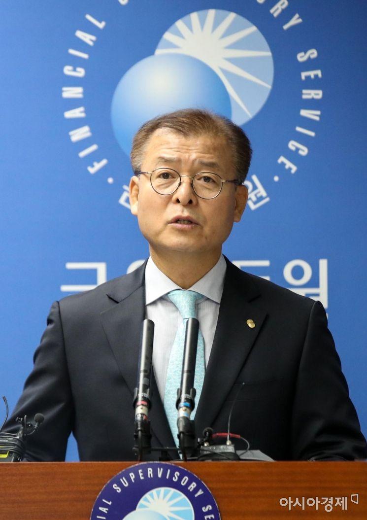 [포토]정성웅 금감원 부원장보, 키코 피해 기업 구제 방안 발표