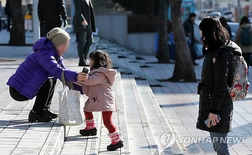 사진은 기사 중 특정 표현과 관계 없음/사진=연합뉴스