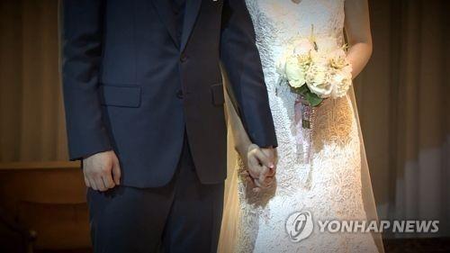 사진은 기사 중 특정 표현과 무관. 사진=연합뉴스
