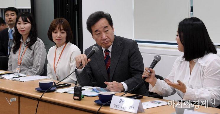 [포토] 다문화가족 발언 귀 기울인 이낙연 총리