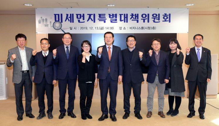 광주시, 미세먼지특별대책위원회 출범
