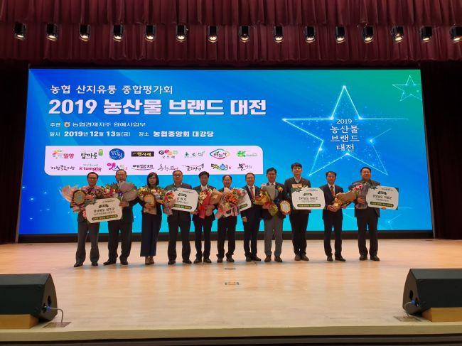 화순군, 농산물 브랜드 대전서 '우수상' 수상