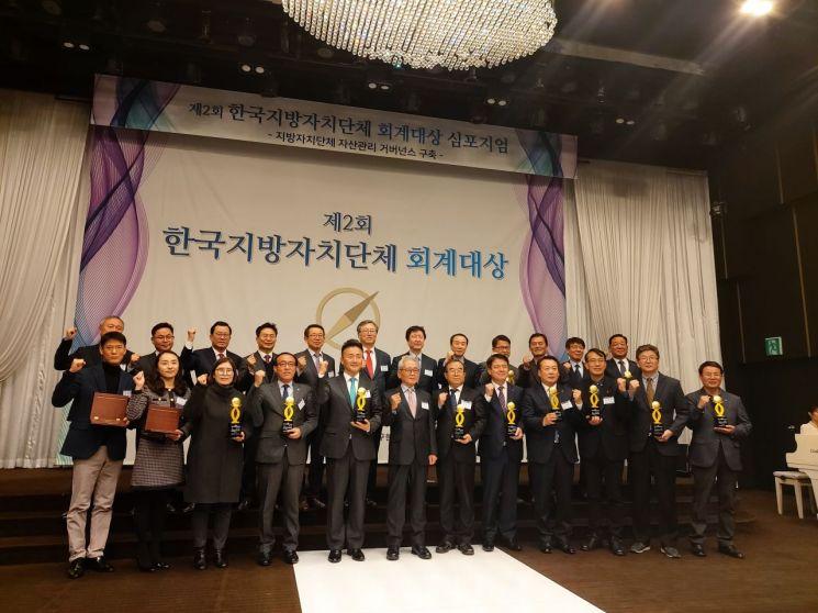 구례군 '한국 지방자치단체 회계대상' 장려상 수상