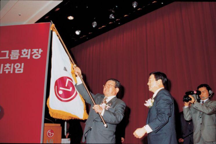 1995년 2월, 회장 이취임식에서 구 명예회장(왼쪽)이 고 구본무 회장(오른쪽)에게 LG 깃발을 전달하는 모습.