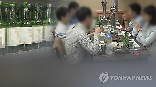 자료사진.사진은 기사 중 특정표현과 관계 없음. [이미지출처=연합뉴스]