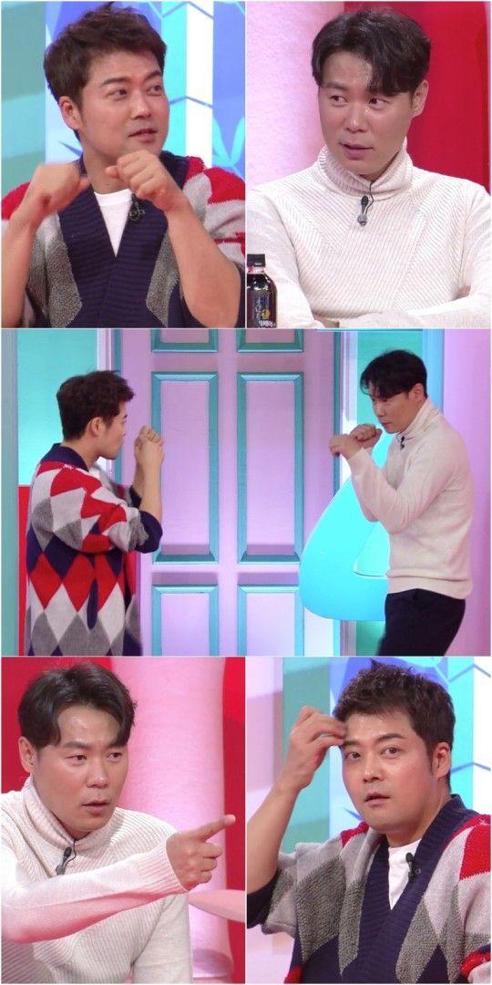 KBS 2TV '사장님 귀는 당나귀 귀' 방송인 전현무와 최현석 셰프 / 사진=KBS 2TV
