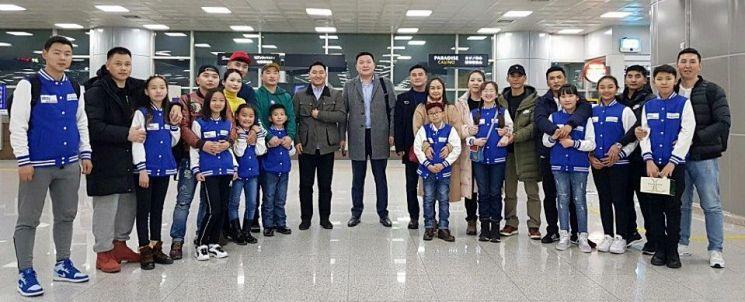 에어부산, 몽골인 근로자 자녀 초청 가족상봉 지원