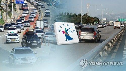 위협 운전 행위에 엄격해지는 법원 / 사진=연합뉴스