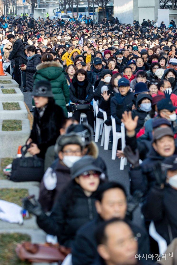 [포토]거리로 나온 보수단체