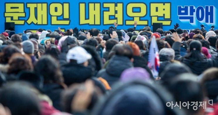 [포토]범국민투쟁본부, '대한민국 바로세우기 국민대회'