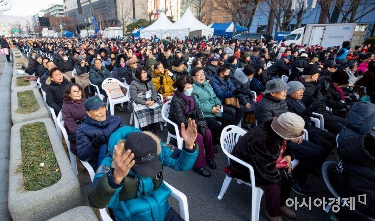 [포토]보수단체 주말집회