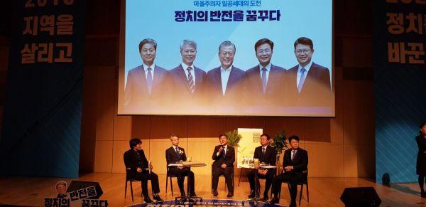 민형배 전 광주 광산구청장 출판기념회 '성료'
