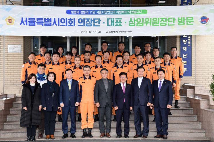 서울시의회 신원철 의장 등 소방공무원 및 전·의경대원 격려 방문