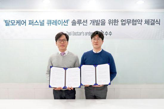 사진=민경선 ㈜자올 대표(왼쪽)와 안현진 우수수 대표(오른쪽)