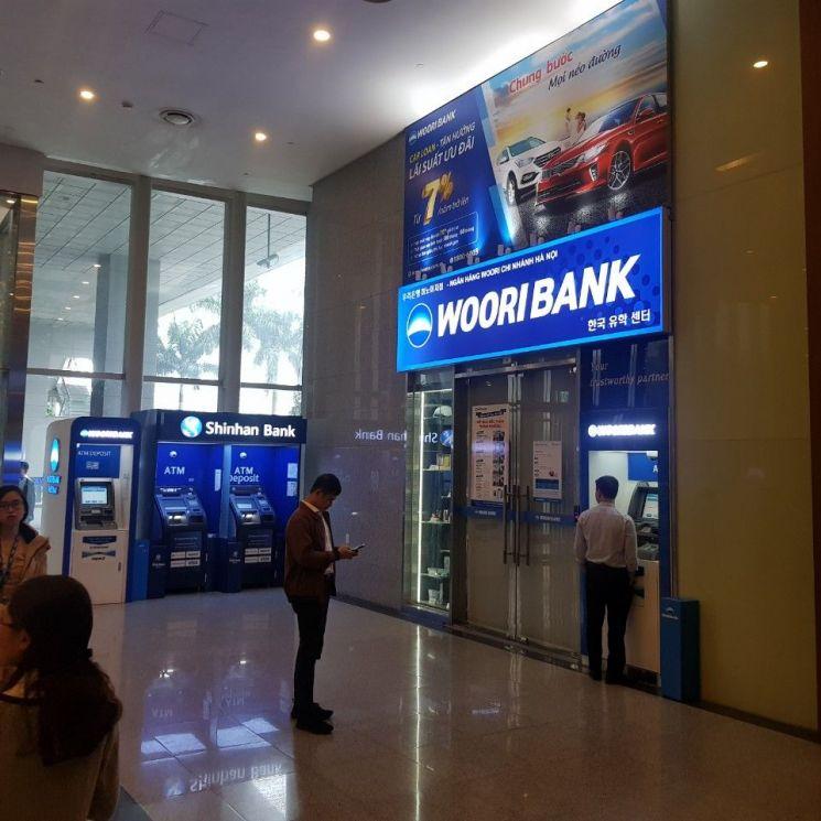 베트남 하노이 랜드마크빌딩 1층에 자리잡고 있는 우리은행 지점