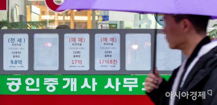 서울 송파구 한 공인중개사 사무실에 시세표가 붙어 있다./강진형 기자aymsdream@