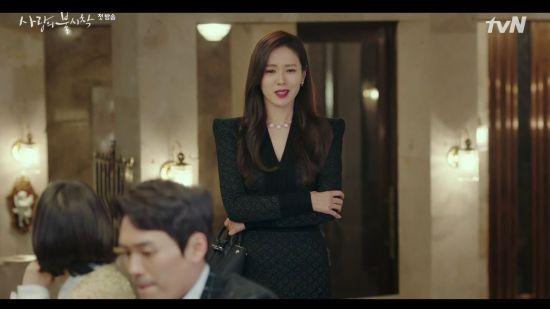 '사랑의 불시착' 손예진, 고급스러운 CEO 패션