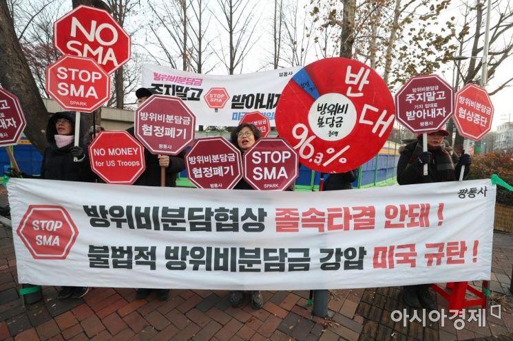 미국의 방위비 분담금 증액 요구에 반발하는 시민사회 단체들이 18일 서울 동대문구 한국국방연구원 앞에서 집회를 열고 있다. /문호남 기자 munonam@