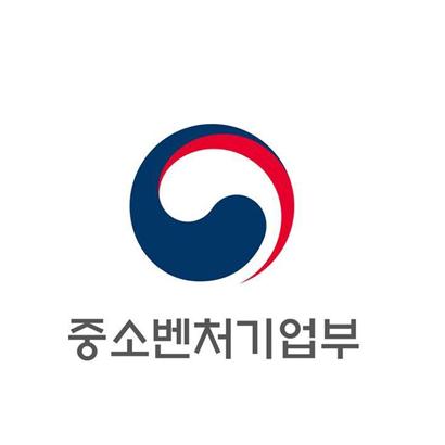 중기부, 한국청소년재단 '2019 몰래 산타' 출정식